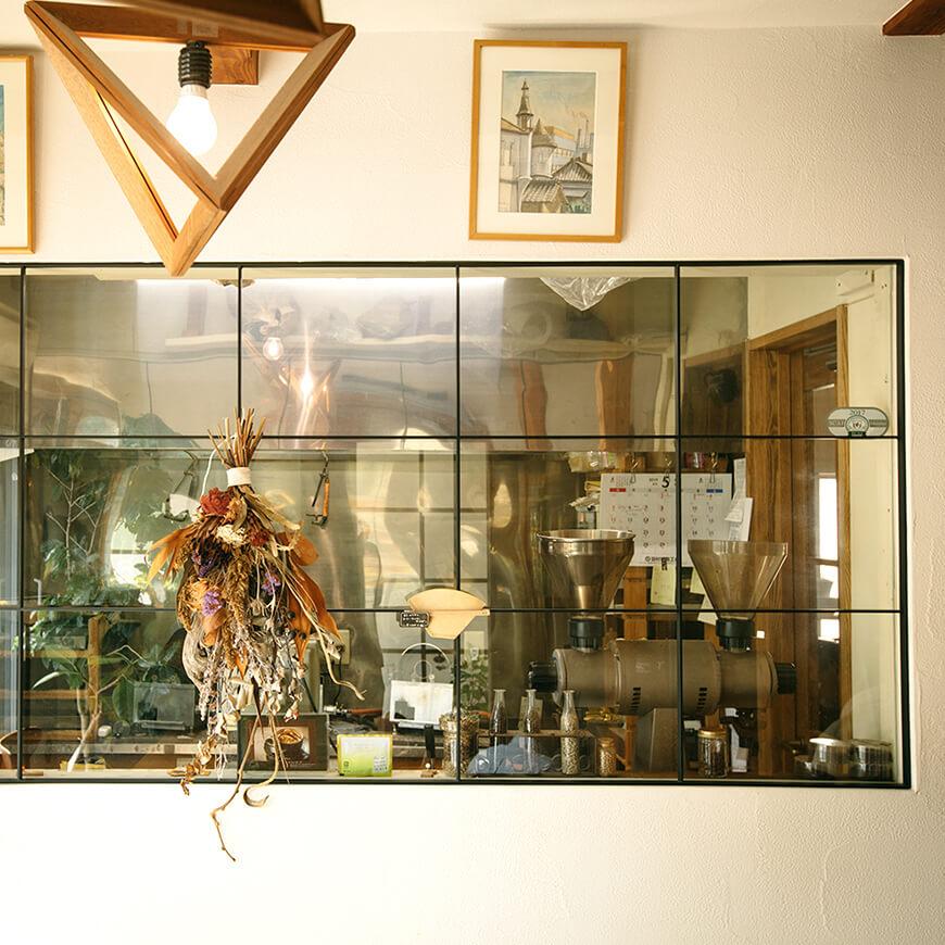 MOPTOP施工事例 豆香 鉄製フレーム×ガラス張りの焙煎室