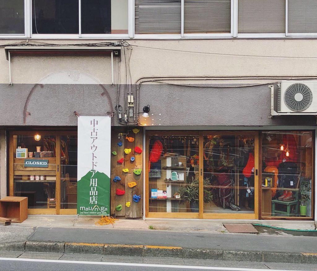 maunga御岳本店、本日リニューアルオープンです!!