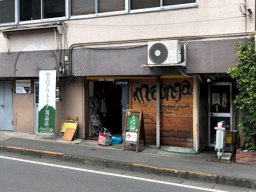 御岳店舗リノベーション工事完了報告(*゚∀゚*)